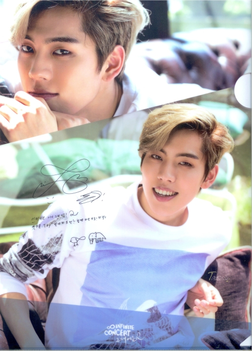 clearfile-JangDongWoo