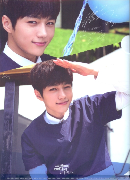 clearfile-KimMyungSoo