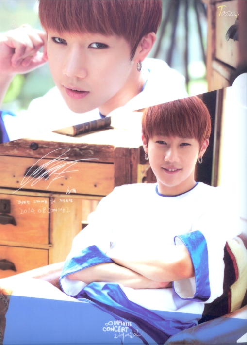 clearfile-KimSungGyu
