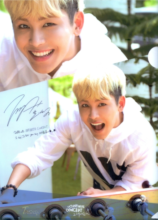 clearfile-LeeHoWon